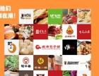 餐饮收银系统、CRM会员管理、微信餐厅等多种互联网模式