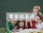 英語口語培訓,商務英語,英語速成班