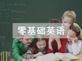 杏花岭英语培训机构,青少年英语辅导