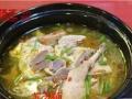 怎么做九门寨石锅鱼 猪肚鸡的做法 猪肚鸡培训课程