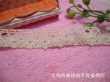 2厘米全棉花边、单边花边 纯棉花边 花边花边
