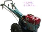 农业专用 12 13大马力手扶拖拉机