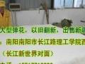 南阳枣林大型弹棉花定做被子旧被子翻新出售新疆棉花