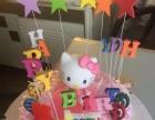 邢台蛋糕店生日数码照片麻将祝寿红包弹钱芭芘娃娃蛋糕