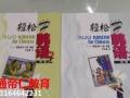 南通韩语培训学校韩语培训机构帝仁教育韩语入门学习班招生中
