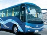 北京大兴旅游包车