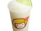 奶茶店加盟哪个牌子好 快乐柠檬加盟