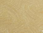 杭州萧山砂岩漆肌理漆硅藻泥专业施工价格电话