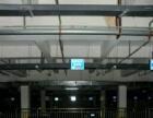 开发区二期 秦郡房产二期地下车库。 厂房 20平米