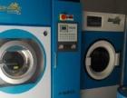 UCC干洗机水洗机烘干机全套干洗干洗店设备转让维修