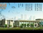 北京3dMAX建筑效果图 PS建筑效果图制作