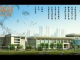 上海专业建筑效果图制作