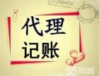注销北京各区公司,不成功退款 办理异常疑难