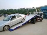 杭州高速道路救援拖车电话/搭电/送油 汽车/补胎/换胎