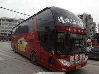 温岭到泰兴客车大巴客车票查询(-15988938012-)大
