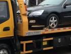 益阳 24h汽车救援拖车搭电换胎电话是多少汽车道路救援电话