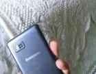 9新联想a788t四核5寸屏4G手机