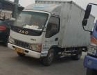 青岛至台州物流货物运输 专线货运 信誉好