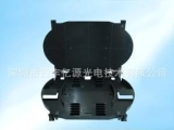 高品质 光纤熔接盘 光缆终端盒接 续盒专