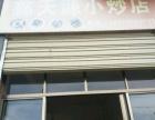 转让南昌周边-安义80㎡餐馆4万元