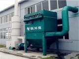 河南郑州布袋除尘器生产销售厂家,布袋除尘器众多少钱