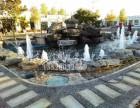 海淀园林假山设计施工制作水池水幕墙公司