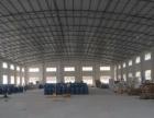 出租晋中开发区高村钢结构厂房 附带办公楼