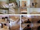 专业家具安装维修.橱柜移门大床大班椅,办公桌椅拆装