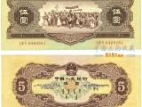 建国钞十连号较新价格,建国钞十连号多少钱 纸币回收