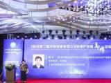 上海速记会议速记文字直播录音整理本地速记