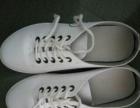 小白鞋,很好搭配衣服的一双鞋子
