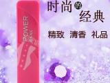 礼品香水移动电源芯邦威R1充电宝2600mAh可定制LOGO生产