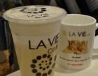 宁波小型咖啡店奶茶店加盟多少钱