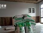 江苏徐州硅藻泥 泥度硅藻泥品牌 加盟硅藻泥店要多少