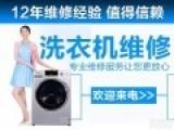 欢迎访问成都方太燃气灶网站各点中心售后服务维修咨询电话!