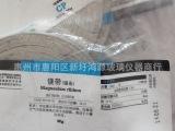 西陇化学试剂  镁条 镁带 镁盘 25g/包
