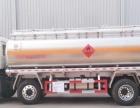 转让 油罐车东风2吨蓝牌5吨8吨加油车 运油车
