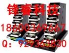杭州各种服务器硬盘回收专业回收服务器硬盘