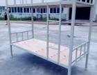 重庆上下铺铁床厂家,员工宿舍铁床,双层铁床,高低铺铁床
