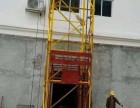 物料提升机出租,钢井架,检测,报备,维修,装拆,租售
