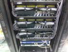 丰台东高地地区及周边专业网络维护监控安装电脑组装