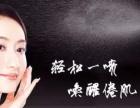 韩熙免费代理化妆品 微商代理 淘宝加盟