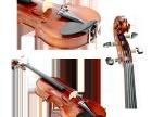 欧洲手工提琴传承者 玛蒂尼小提琴手工系列 实体店 网络价格