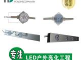 厂家直销高品质DMX512并连外控点光源 LED点光源 户外景观