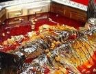 火锅鱼加盟-特色美味-老少皆宜-加盟全力扶持