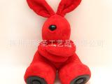 兔子喇叭  公仔玩偶可爱送女生生日礼物 布娃娃 超柔短毛绒