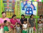 布噜奇室内儿童乐园招聘项目指导老师