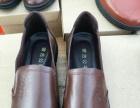 蒙古公牛皮鞋,便宜处理