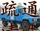 汉阳钟家村马桶疏通-厕所下水道堵找我-本月特价
