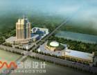宁波3D效果图 鸟瞰图 景观图制作